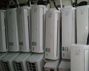 天津挂式机空调回收,家用空调回收